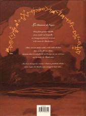 Verso de Nombre -1- La chanson de l'ogre