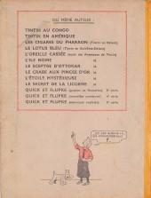 Verso de Tintin (Historique) -9A23Bis- Le crabe aux pinces d'or