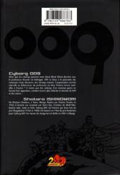 Verso de Cyborg 009 -2- Tome 2