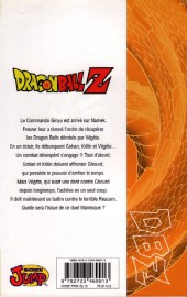 Verso de Dragon Ball Z -9- 2e partie : Le Super Saïyen / le commando Ginyu 4