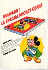 Verso de Super Picsou Géant (Suppl. Picsou Magazine) -90BIS- Numéro 90Bis