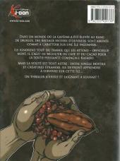 Verso de La mosca -1- Vol. 1