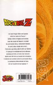 Verso de Dragon Ball Z -10- 2e partie : Le Super Saïyen / Le Commando Ginyu 5