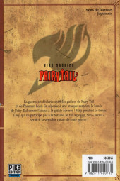 Verso de Fairy Tail -7- Tome 7