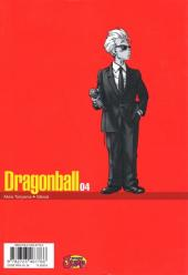 Verso de Dragonball (Perfect Edition) -4- Tome 4
