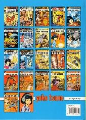 Verso de Yoko Tsuno -21- La porte des âmes