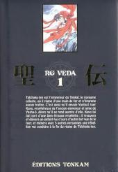 Verso de RG Veda (deluxe) -1- Tome 1