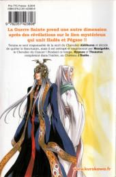 Verso de Saint Seiya the lost canvas -7- Volume 7