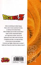 Verso de Dragon Ball Z -11- 2e partie : Le Super Saïyen / Le Commando Ginyu 6