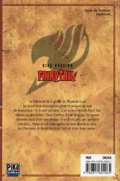Verso de Fairy Tail -8- Tome 8