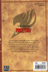 Verso de Fairy Tail -9- Tome 9