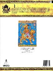 Verso de Tandori -2- La déesse aux deux visages