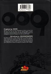 Verso de Cyborg 009 -4- Tome 4