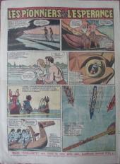 Verso de Vaillant (le journal le plus captivant) -77- Vaillant