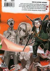 Verso de Highschool of the dead -3- Tome 3
