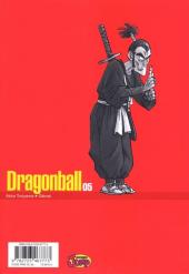 Verso de Dragonball (Perfect Edition) -5- Tome 5