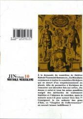 Verso de Jin -10- Volume 10