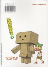 Verso de Yotsuba & -5- Volume 5