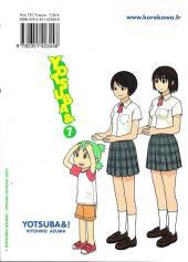 Verso de Yotsuba & -7- Volume 7