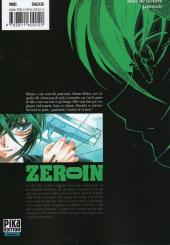 Verso de Zero In - À bout portant -4- Volume 4