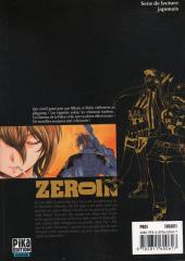 Verso de Zero In - À bout portant -6- Volume 6