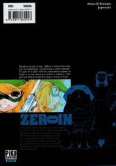 Verso de Zero In - À bout portant -7- Volume 7