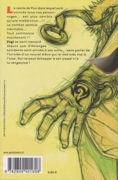 Verso de Zero, the circle of flow -2- Tome 2