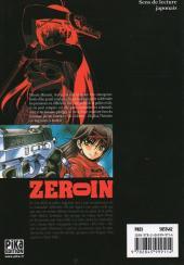 Verso de Zero In - À bout portant -1- Volume 1