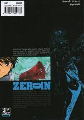 Verso de Zero In - À bout portant -3- Volume 3
