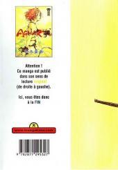 Verso de Agharta -7- Volume 7