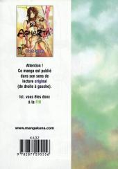 Verso de Agharta -8- Volume 8