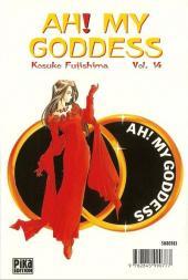 Verso de Ah! My Goddess -14- Tome 14