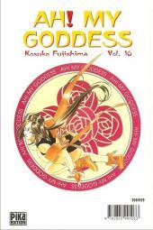 Verso de Ah! My Goddess -16- Tome 16