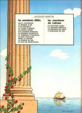 Verso de Alix -12- Le fils de Spartacus