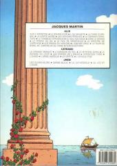Verso de Alix -2c1987- Le Sphinx d'or