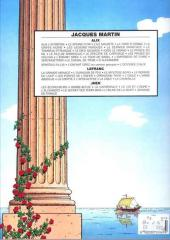 Verso de Alix -9b1998- Le Dieu sauvage
