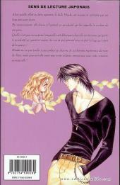 Verso de L'amant de la nuit -1- La rencontre
