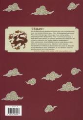 Verso de L'année du dragon - Tome INT