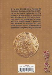 Verso de L'art de la guerre (Zhiqing) -1- De l'évaluation (première partie)