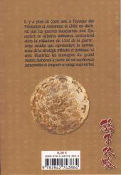 Verso de L'art de la guerre (Zhiqing) -2- De l'évaluation (deuxième partie)
