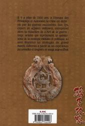 Verso de L'art de la guerre (Zhiqing) -10- Dénouement