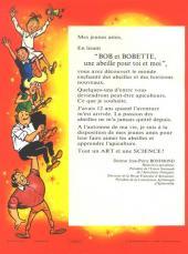 Verso de Bob et Bobette (Publicitaire) - Une abeille pour toi et moi