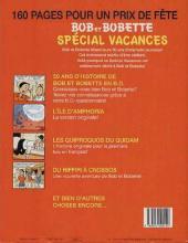 Verso de Bob et Bobette (Spécial vacances) -HS- Les Quiproquos du quidam / Du rififi à Cnossos / L'Île d'Amphoria