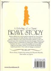 Verso de Brave Story - A Retelling of a Classic -1- Tome 1