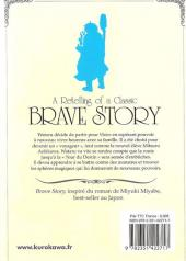 Verso de Brave Story - A Retelling of a Classic -2- Tome 2