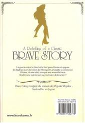 Verso de Brave Story - A Retelling of a Classic -8- Tome 8