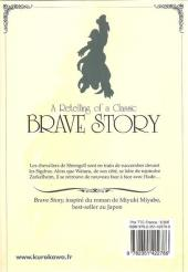 Verso de Brave Story - A Retelling of a Classic -9- Tome 9