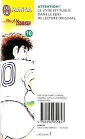 Verso de Captain Tsubasa / Olive & Tom -10- Une contre-attaque flamboyante !!