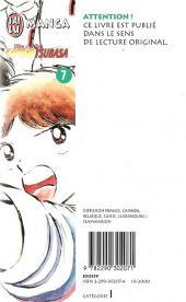 Verso de Captain Tsubasa / Olive & Tom -7- Coup d'envoi du face-à-face tant espéré