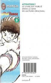 Verso de Captain Tsubasa / Olive & Tom -8- La Renaissance d'un champion !!